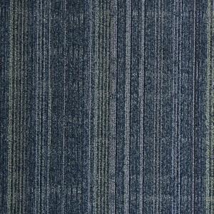 办公地毯-ID:4003817